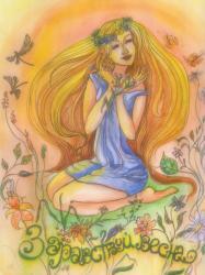 girl_spring.jpg