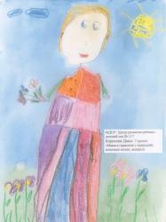 Шигина Катя, 5 лет. Мама в гармонии с природой. МДОУ Центр развития ребенка, д/с №117