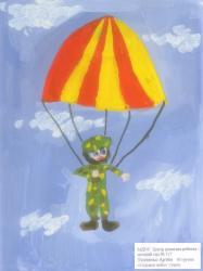 Ткаченко Артем, 6 лет. Седьмое небо. МДОУ Центр развития ребенка, д/с №117