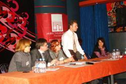 16 октября 2008 года завершился конкурс на соискание стипендии ООО «Инвестиционная палата»